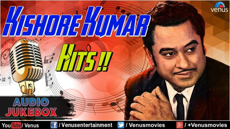 Kishore Kumar Hits : Evergreen Bollywood Songs    Audio Jukebox