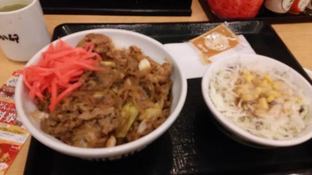 ホラー漫画家・神田森莉 ハムブログ: 牛丼大盛りとサラダ:笹塚のなか卯 世界グルメ紀行
