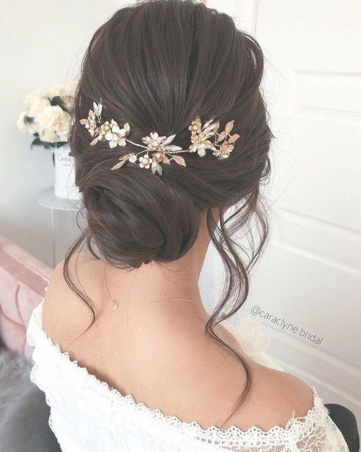 Beautiful updos for a romantic bride - Beautiful messy braids and updos - #Bride # a # for #Hochsteck ...