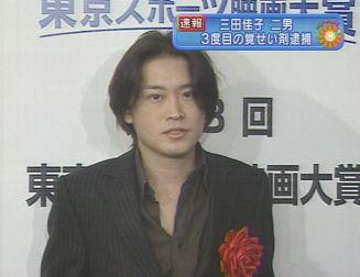 夫は元NHKプロデューサーの高橋康夫。長男は森宮隆、次男は高橋祐也。    1998年に次男の高橋祐也が覚せい剤取締法違反で逮捕。当時高校生で未成年であったことから三田の責任も追及されるが、記者会見で「母が女優ということで未成年である息子の事件が報道されてかわいそう」と話し、次男には毎月50万円の小遣いを渡していたことを明かしたために、一転して世論の批判を受ける 「原因は私が人生をかけて究明いたします」として、7社あったCMをすべて降板し、女優活動を10ヶ月自粛した。復帰後はそれまで通りの活躍を見せたが、2000年に次男が同じ容疑で再び逮捕され、世論の猛烈な批判にさらされたために、今度は1年間の活動自粛に追い込まれる。