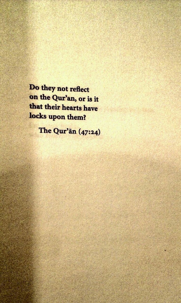 Quotes Quran Best 25 Quran Quotes Ideas On Pinterest  Quran Quotes