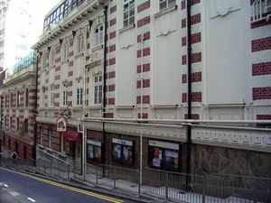 British Hong Kong Tour: The Fringe Club