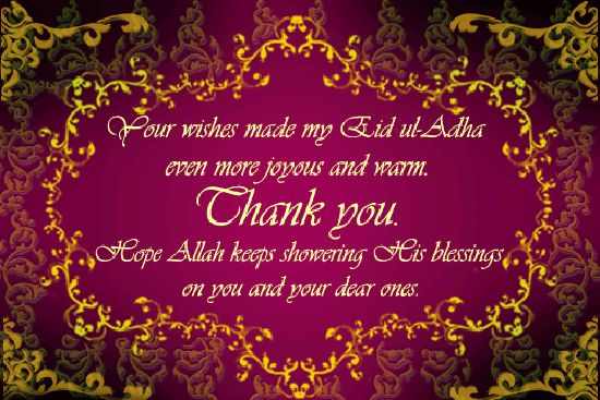 eid messages in english