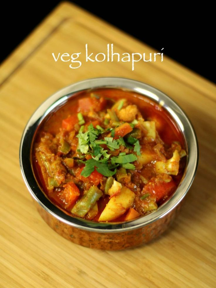 veg kolhapuri recipe, vegetable kolhapuri recipe restaurant style with step by step photo/video. a spicy mixed vegetable curry recipe served as main course.