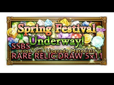 [FFRK] Spring Festival - SSBS | Phase 5 - Rare Relic Draw 5x11 #29