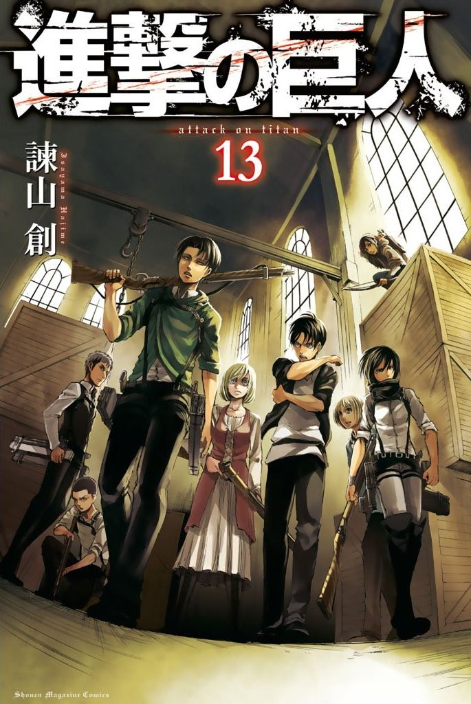 I quite literally adore the front cover for the AOT manga volume 13!
