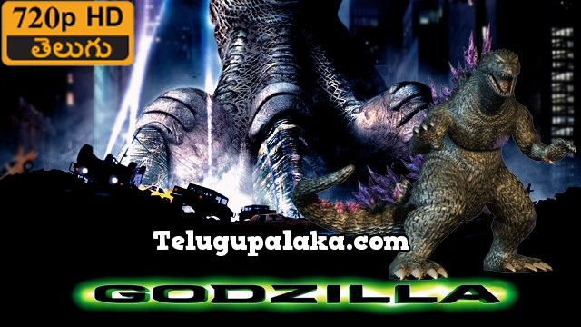 Godzilla (1998) 720p BDRip Multi Audio Telugu Dubbed Movie