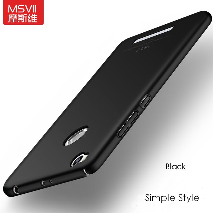 Luxury Ultra Thin Slim  For Xiaomi Redmi 3 pro 3S Matte Hard Back Case Cover  Smooth Case High Quality Frosted Shield  Cover #clothing,#shoes,#jewelry,#women,#men,#hats,#watches,#belts,#fashion,#style