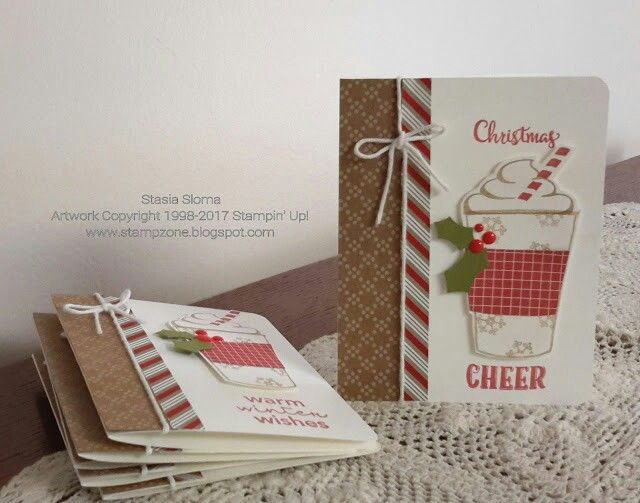 Stampin' Up! Coffee Cafe Merry Cafe