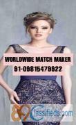 ELITE HIGH STATUS KHATRI ARORA PUNJABI RISHTAY HI RISHTAY 09815479922 INDIA & ABROAD