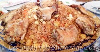 Biryani au poulet