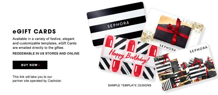 sephora gift card online 17 best images about wishlist on pinterest 9888