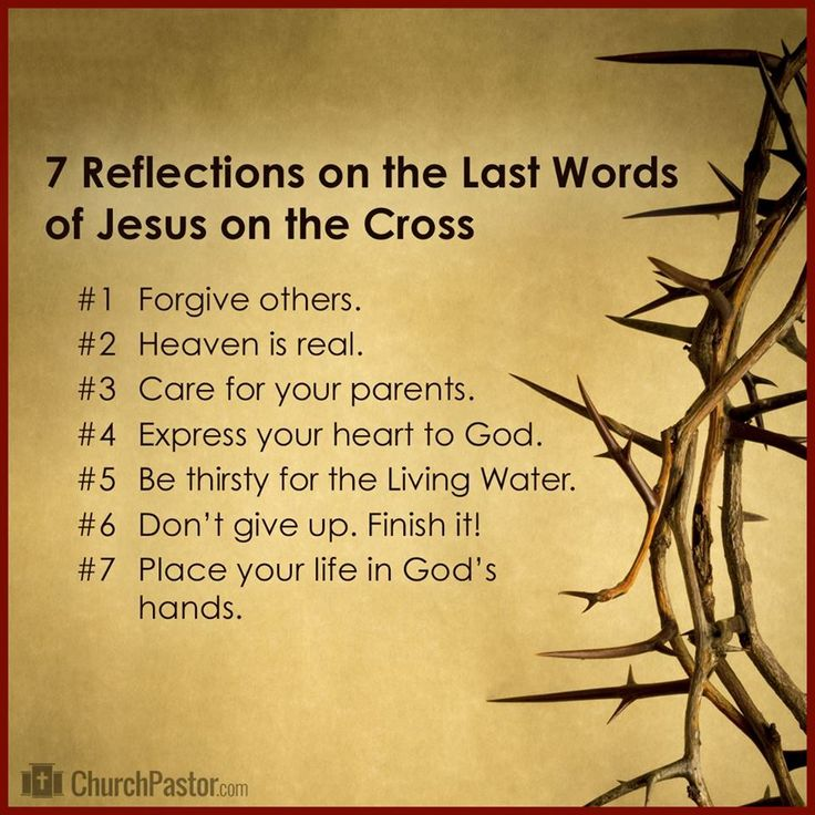 386 Best FOR THE LOVE OF JESUS Images On Pinterest