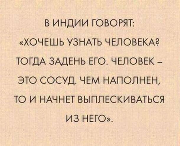 Анна Кулыга