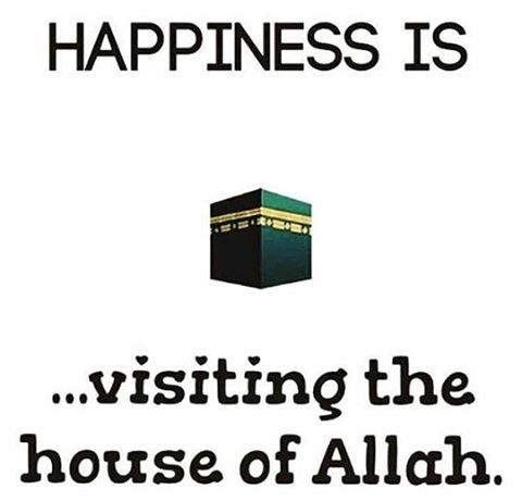 """It was narrated that Ibn Abbas said: """"The Prophet did not pray inside the Kabah, but he recited the Takbir in its corners."""" (Sahih) Chatper 131. Dhikr And Supplication Inside The House Reference : Sunan an-Nasa'i 2913 In-book reference : Book 24, Hadith 0 English translation : Vol. 3, Book 24, Hadith 2916"""