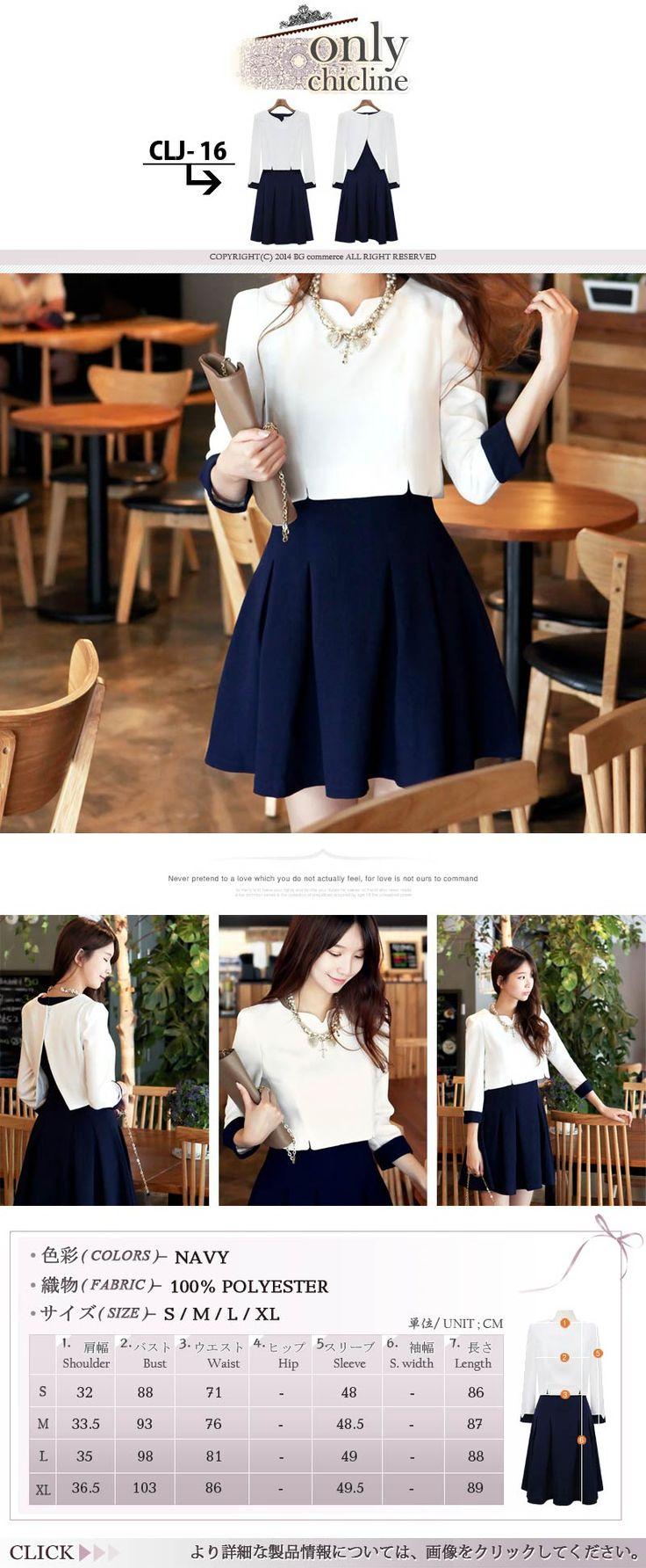 Black dress qoo10 - Http List Qoo10 Jp Gmkt Inc Goods