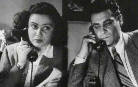 http://wetube.eu/media/e12e98eee0cda0012443d064b6e67685-360.mp4 ΠΡΟΣΩΠΑ ΛΗΣΜΟΝΗΜΕΝΑ Γυρισμένη το 1945. Η πρεμιέρα της ταινίας γίνεται στις 8 Απριλίου 1946