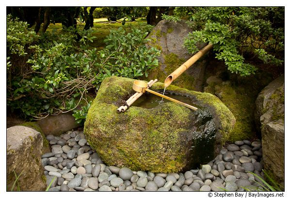 17 best ideas about bamboo water fountain on pinterest for Garden fountains portland oregon