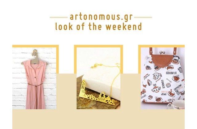 weekend look // blog.artonomous.gr