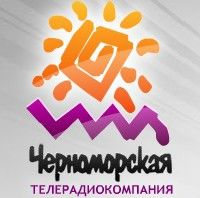 Смотреть Черноморская телерадиокомпания Прямой эфир ТВ из Крыма – Watch Live Ukrainian Television and Radio Free Online