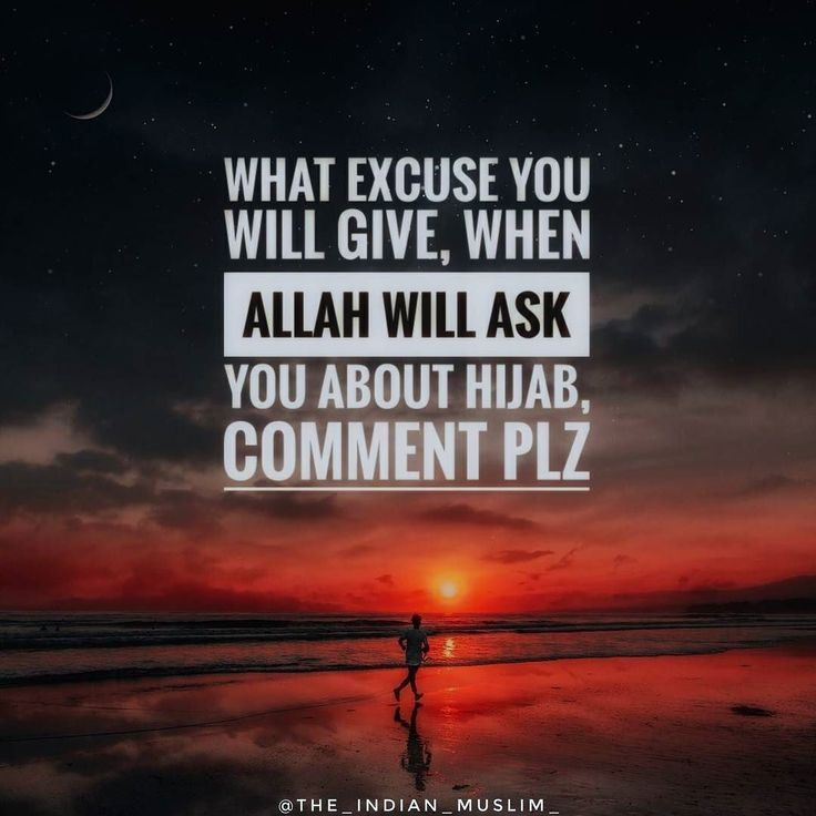 HIJAB AND ISLAM READ QUR'AN AND SAHIH HADITH TO CHANGE YOUR LIFE I guarantee you will find yourself in Qur'an :) . . . . . _________________________________________________ . .  #islam #instadaily #instaislam #instagram #quotes #islam #hijab #islamlove #quotesoftheday #muslimah #muslims #muhammad #quranquotes #muhammadsaw #jannah #islamic #islamicreminder #jesus #1 #allah #muslimquotes #awesome #islami #deen #dua #islamicquotes #delhi #muslim #quran