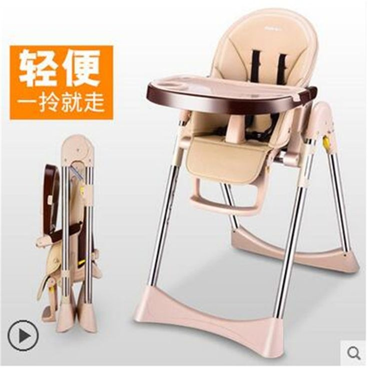 197.40$  Buy now - http://alieq5.worldwells.pw/go.php?t=32686500059 - Children Chair Portable Baby High Chair Booster Seat Kid,Infant Baby Dining Lunch Feeding Chair,Plastic Folding,Seggiolone