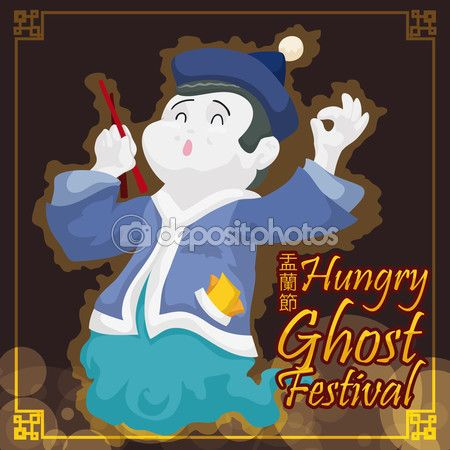 Poster with Ghost Celebrating Ghost Festival