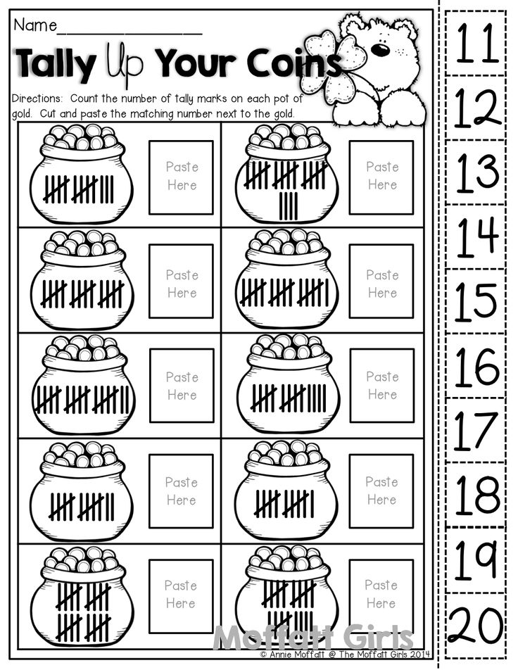 tally up your coins cut and paste classroom ideas pinterest cut and paste coins and st. Black Bedroom Furniture Sets. Home Design Ideas