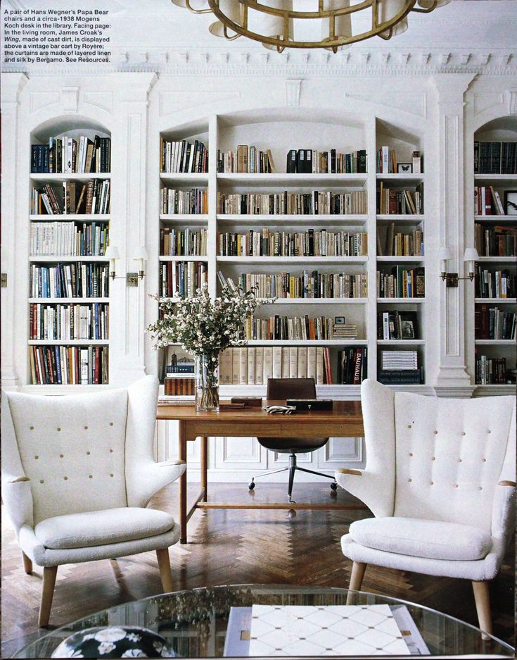 Amazing Library. Built-ins from a home magazine a few years ago.