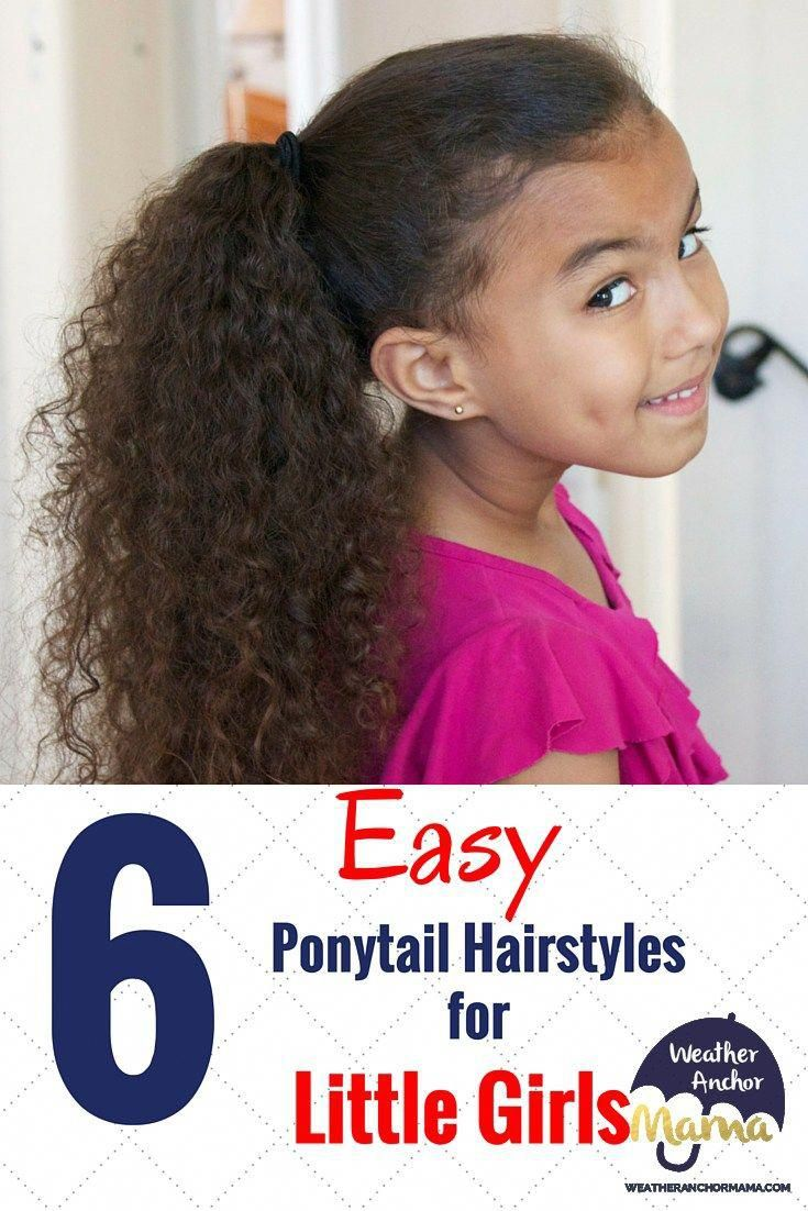 Fabulous curly natural hairstyles #curlynaturalhairstyles