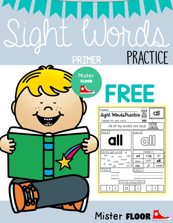 FREE!!! These sight word practice pages are perfect for Preschool, kindergarten and first graders. Also perfect for morning work, literacy centers, word work, extra practice, homework and much more! Included words are: all, am, are.
