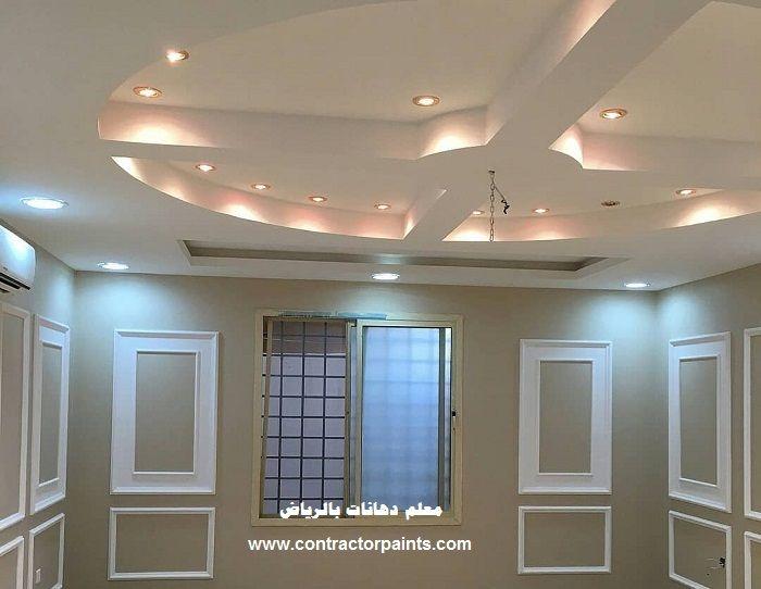 معلم دهانات بالرياض Ceiling Lights Light Decor