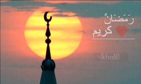 beautiful-islam-ramadan kareem