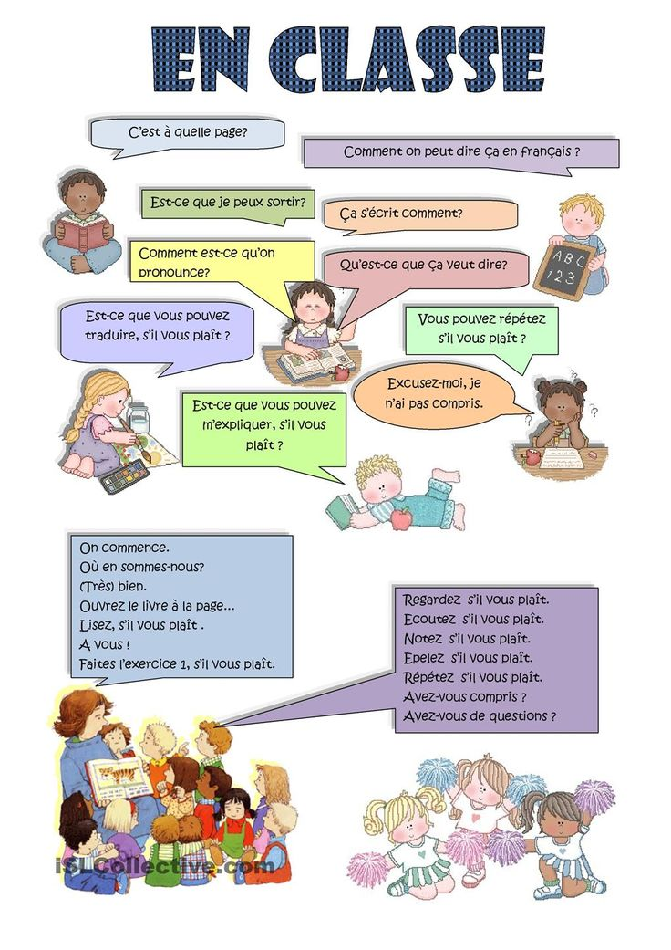 English In Italian: 1000+ Images About French Worksheets On Pinterest