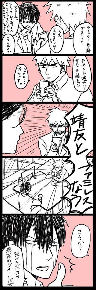 [R-18]「ごったごた詰め合わせ」/「おかゆんける」の漫画 [pixiv]