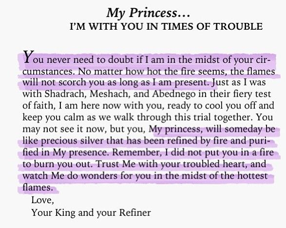 My Princess…I'm with you in times of trouble