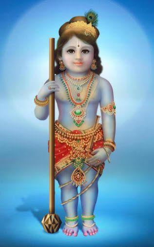 ...Krishna