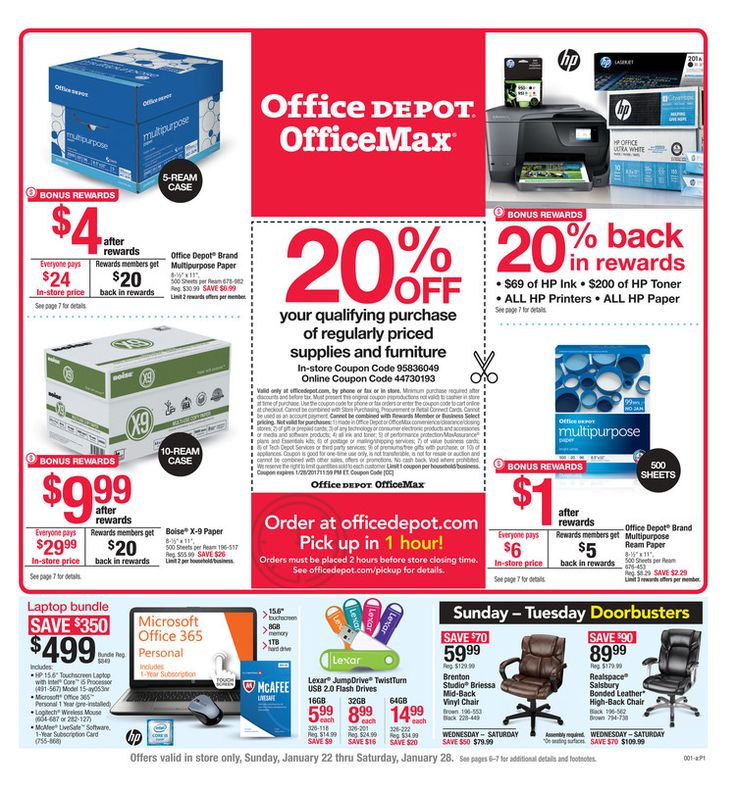 Office Depot / OfficeMax Ad January 22 - 28, 2017 - http://www.olcatalog.com/office/office-depot-weekly-ad.html