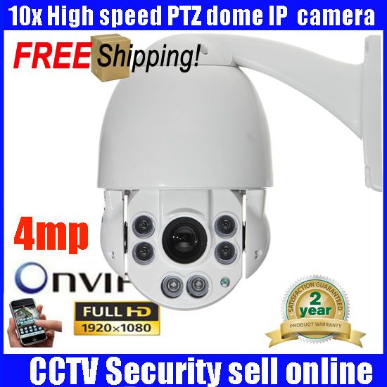 4MP IP Camera Security 1944P 1080P Mini PTZ Outdoor 360 degree Pan Tilt Speed Dome 10x zoom IP network video surveillance Camera