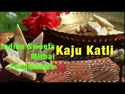 How to Make Kaju Katli    Kaju ki Barfi