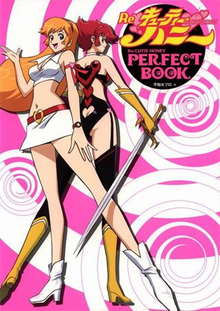 "Honey Kisaragi, AKA ""Cutie Honey"". Honey Kisaragi is a normal catholic high school student who receives a rude life awakening when her father is murdered by an evil organization known as the Panther Claws, she then finds out that she isn't even human but rather an android created by her father to fight them. Using the Airborne Elemental Fixation device she can transform herself into 6 different personalities including the battle form Cutie Honey."