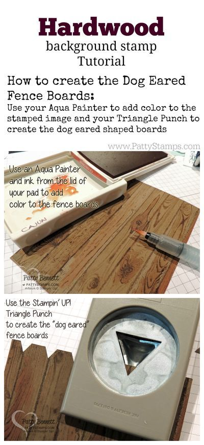 HOW TO: easy way to use the Triangle punch and the Hardwood background stamp to create a dog eared fence card. by Patty Bennett, www.PattyStamps.com