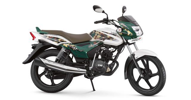 Tvs Motor Company Has Announced A Kargil Edition Of Its Star