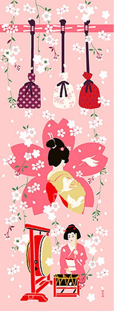 Japanese Tenugui cotton towel fabric. Beautiful Maiko girl with kimono + Sakura design. High quality tenugui fabrics made of soft 100% cotton cloth and hand dyed by Japanese master dyers. [ H o w T o U s e ] * towel * washcloth * dishcloth * headband / bandanna * scarf * wall
