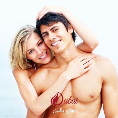 إزالة الشعر بالليزر للنساء والرجال في عيادة الليزروالعناية بالبشرة في دبي أبو ظبي بأسعار معقولة و لدينا أمهر الخبراء والمدربين تدريبا عاليا