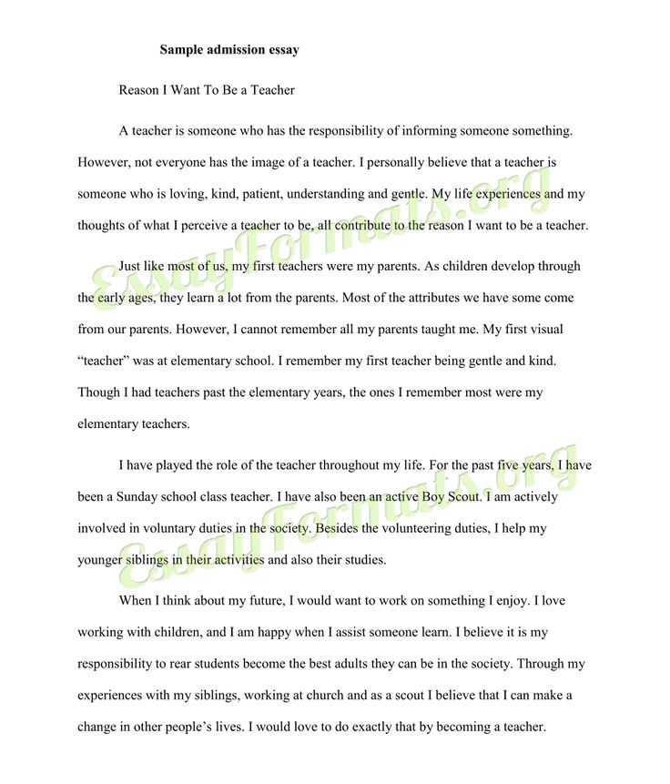 best admission essay images college essay essay for college admission