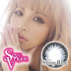 【SexyVision シャイニーブルー(1箱2枚入り)】  宝石級の瞳を演出するカラーコンタクトSEXY VISION。  人気のモデルや有名人にも愛用者が多く、発売以来絶大な人気。  当店特別価格1,980円(税込)