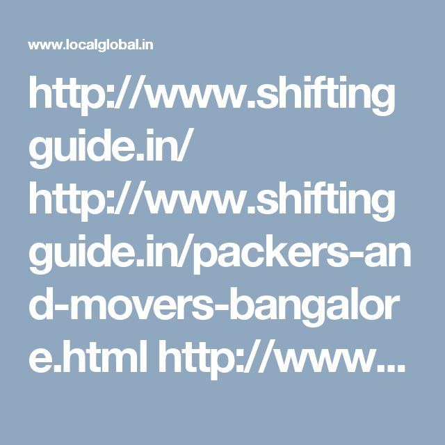 http://www.shiftingguide.in/     http://www.shiftingguide.in/packers-and-movers-bangalore.html    http://www.shiftingguide.in/packers-and-movers-pune.html