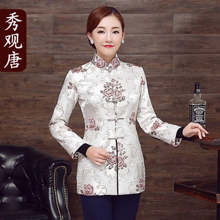 Wonderful Rose Jacquard Frog Button Mandarin Jacket - Pink - Chinese Jackets & Coats - Women