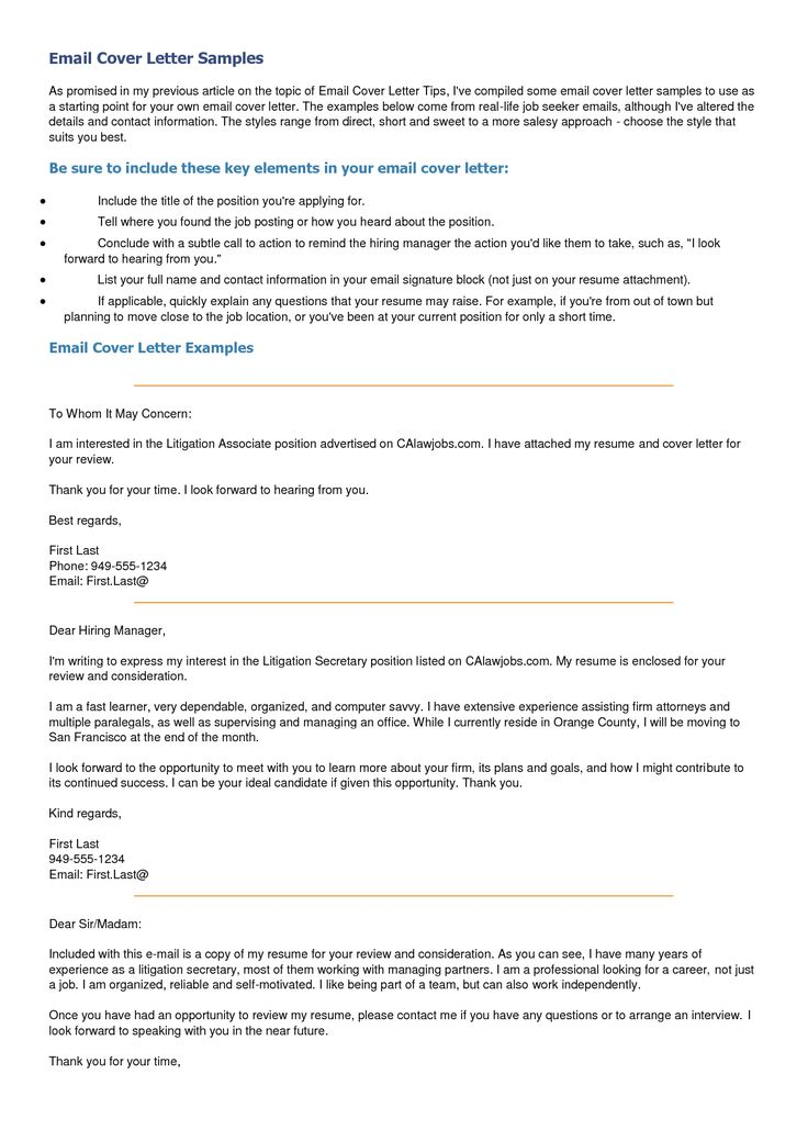 email cover letter sample samplesg business via certified mail - email cover letter